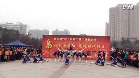 曲阳县嘉禾韵姿舞蹈队荣获第二届广场舞比赛(雪莲花)一等奖
