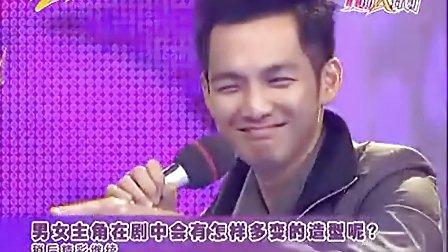 100928 浙江电视台教育科技频道 拉芳《美丽A计划》《来不及说我爱你》见面会(上)