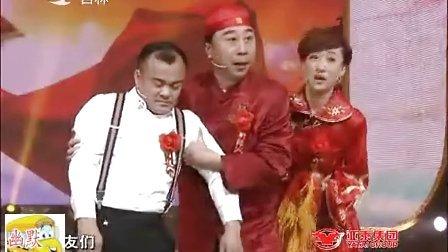 搞笑小品《酸辣婚礼》冯巩_刘小宝_宋宁 郭月