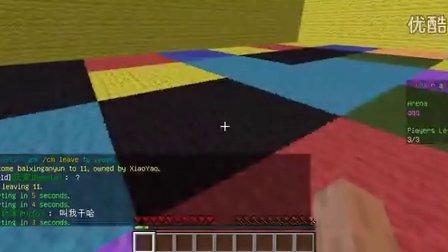 【星月的Minecraft】小游戏 彩虹大作战