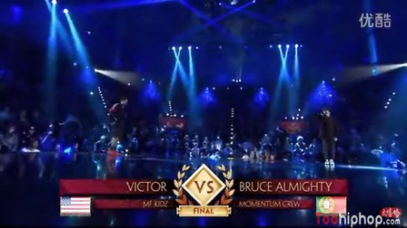 bboy victor vs bruce almighty-决赛-2015红牛街舞大赛