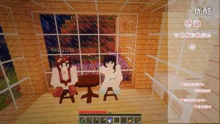 暮云【妹子庄园】二周目第7集 最喜欢的装饰性MOD 我的世界Minecraft