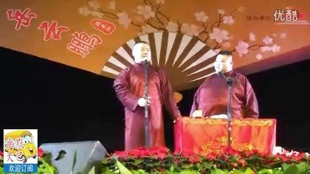 孙越 岳云鹏爆笑相声《 白蛇传》加 返场 -- 岳来越好 天津专场