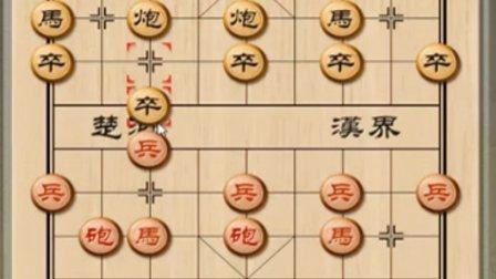无界象棋-业五评测对局 (2)