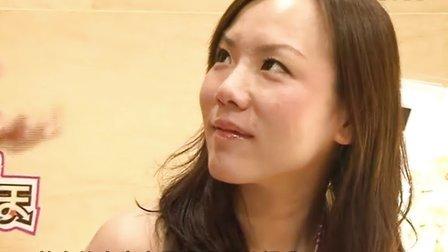 南方电视台TVS-广州英格蜜儿
