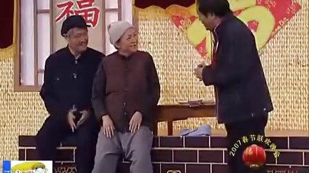 赵本山 宋丹丹 牛群搞笑相声小品《策反》