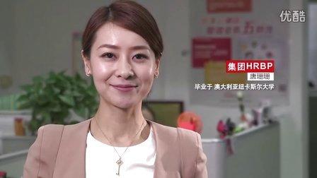 【万可传播出品】校园招聘视频宣传片