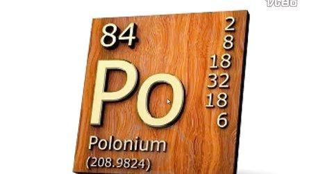 DFT for Polonium compounds