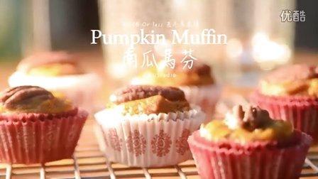 差不多食谱:南瓜马芬 Pumpkin Muffin