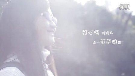 统一阿萨姆奶茶(阜阳)