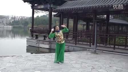 舞蹈《今世有缘》