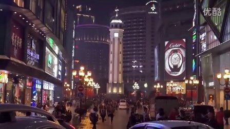 重庆旅游之一  解放碑