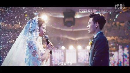 罗曼印象 跨年婚礼电影巨作《遇见》欧亚酒店婚礼
