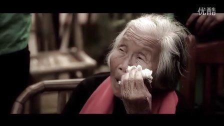 老人的孤独与我们的爱