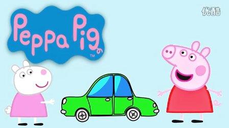 粉红猪小妹 借玩具 Peppa Pig Borrow Toy #27d
