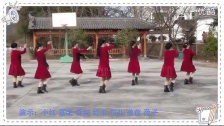 兴隆乡三山村月村广场舞 草原祝酒歌