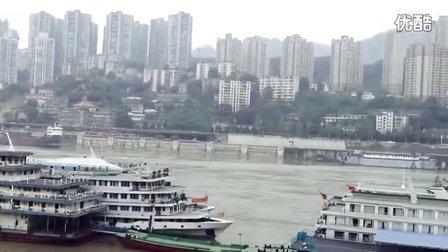 重庆旅游之三  朝天门码头