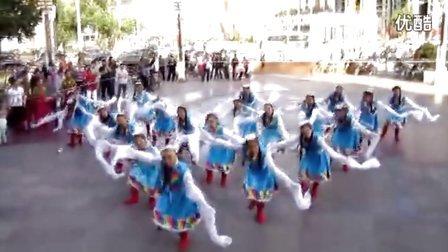 舞蹈《扎西德勒》