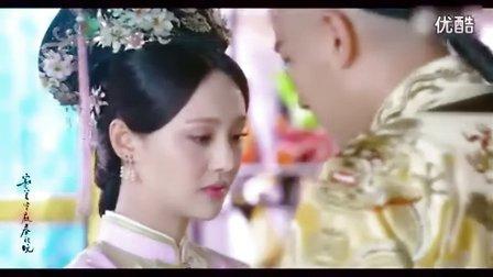 《寂寞空庭春欲晚》预告[刘恺威&郑爽]