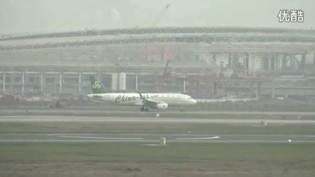 重庆旅游之六 两路口江北机场