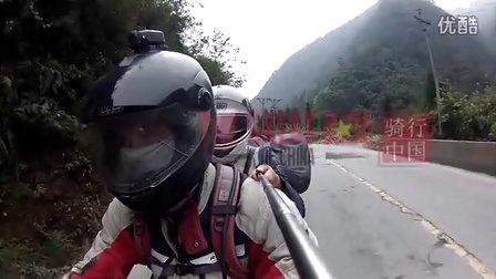 骑行中国爱心之旅第一集[预览前情提要]