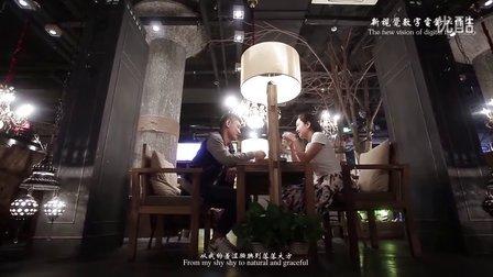 新视觉数字电影出品 爱情MV