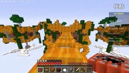 【YF】~Minecraft~ →Skywars← ---↗1↖