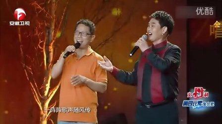 两位菏泽明星(刘恒增、朱之文)同台献唱:《谁不说俺家乡好》引得凤凰传奇尖叫