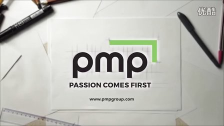 PMP Group_Passion Comes First_2016