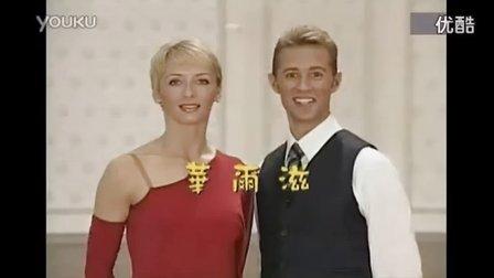 摩登舞教学[中字]克里斯托夫《成功的秘密》
