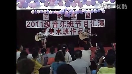 RSQ、ZB吉他弹唱-画皮——ZYH_XZHKJ