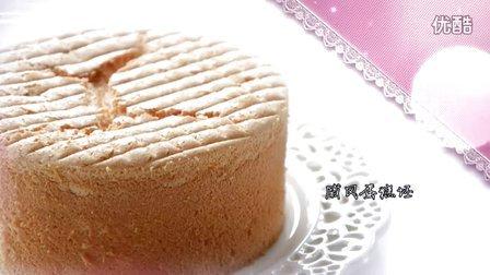 【玩美蛋糕裱花】教学视频1:戚风蛋糕坯