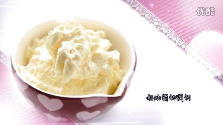 【玩美蛋糕裱花】教学视频4:奶油霜的调制