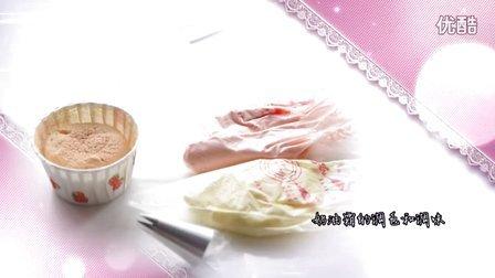 【玩美蛋糕裱花】教学视频5:奶油霜的调色和调味