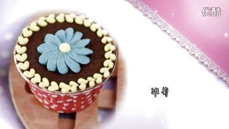 【玩美蛋糕裱花】教学视频16:雏菊