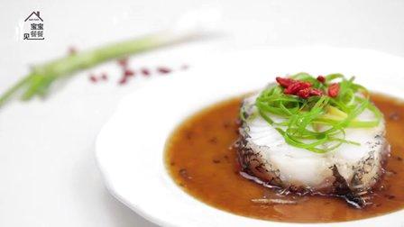 宝宝菜谱 补充DHA 清蒸鳕鱼