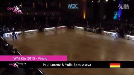 2015.11.21 WDC WM der Profis Kür Standard 德国摩登舞表演赛