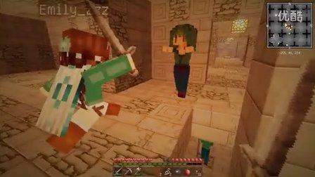 暮云×艾米丽 【艾暮浪漫双人生存实况】P1 开局就有大地牢 Minecraft我的世界