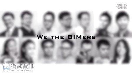 【WE BIM IT OUR WAY! 】BIM pioneer