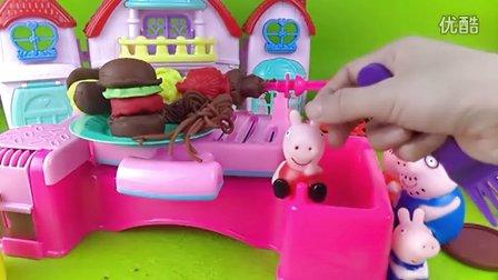 粉红猪小妹一家peppa pig玩过家家聚餐 粉红小猪佩奇培乐多彩泥手工橡皮泥玩具