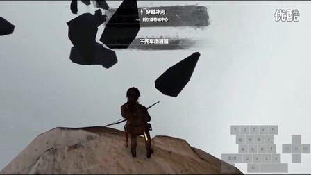 《古墓丽影:崛起》捷径教程--太阳系仪捷径