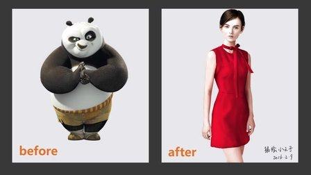 熊猫变美女