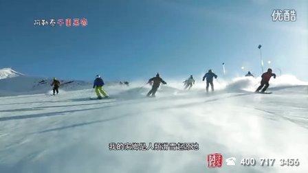 中国最美雪乡、千里画廊——新疆阿勒泰