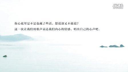 唱出自己的心声-《中国好声音第五季》珠海站海选宣传视频