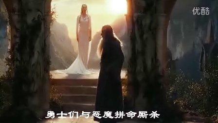 [说电影]14 伊甸园降魔 十部最佳魔幻影片混剪