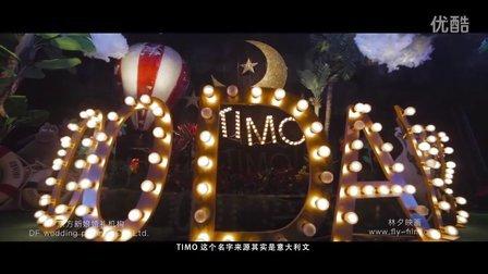 林夕映画+东方新娘/TIMO100DAY