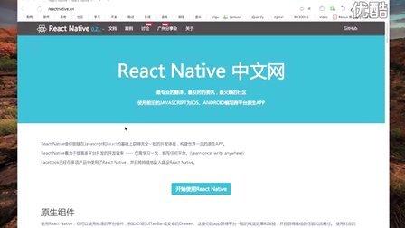 [基础]React Native环境搭建超详细教程