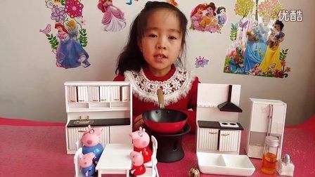 宝贝教粉红猪小妹  乔治佩琪煎荷包蛋  过家家厨房玩具 日本食玩