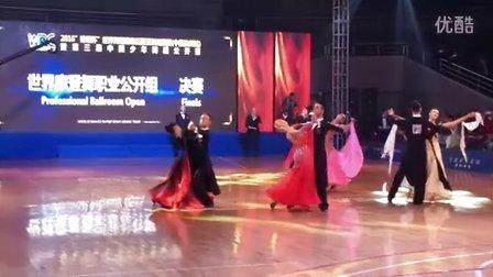 2016.3.5 WDC锦绣杯超级巨星职业摩登舞决赛(亚巡赛杭州)1080P-Asia Dance Tour Pro Ballroom HangZhou