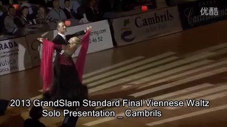 摩登舞独舞维也纳(西班牙):2013.3.30 WDSF GrandSlam Standard Final Solo V-Waltz Cambrils